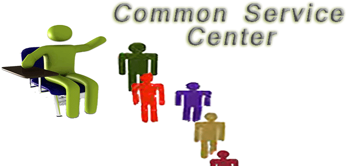 Common Service Center खोलकर कमाई करने का मौका।