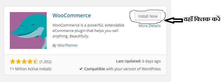 install woo commerce plugin to create e commerce website