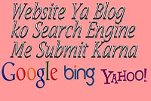 Website Ya Blog ko Search engine me kaise submit kare