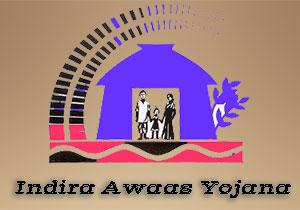Indira Awaas Yojana (IAY) in Hindi. इंदिरा आवास योजना ।