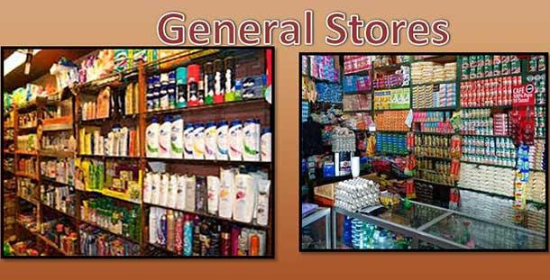 जनरल स्टोर या किराना स्टोर कैसे खोलें? General Store Opening Process Hindi.
