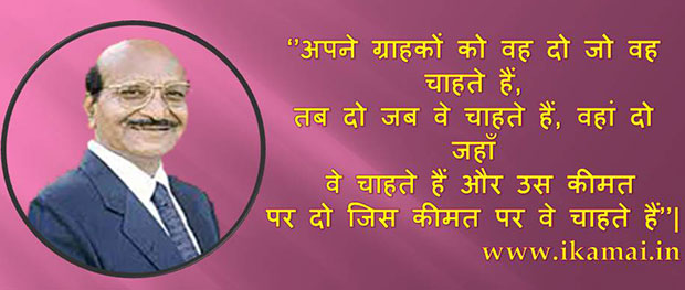 Karsanbhai Khodidas Patel quote