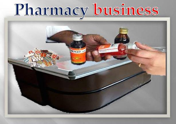 फार्मेसी बिज़नेस या मेडिकल स्टोर कैसे खोलें। Steps to Start Pharmacy Business.