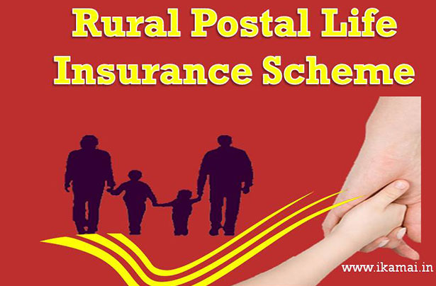 Rural Postal Life Insurance Scheme RPLI in Hindi.