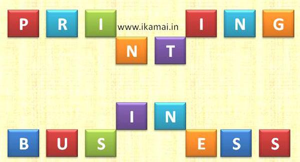 प्रिंटिंग व्यापार की जानकारी। Steps to Start Printing Business in Hindi.