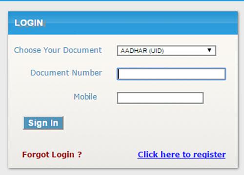 login-in-otcp-portal