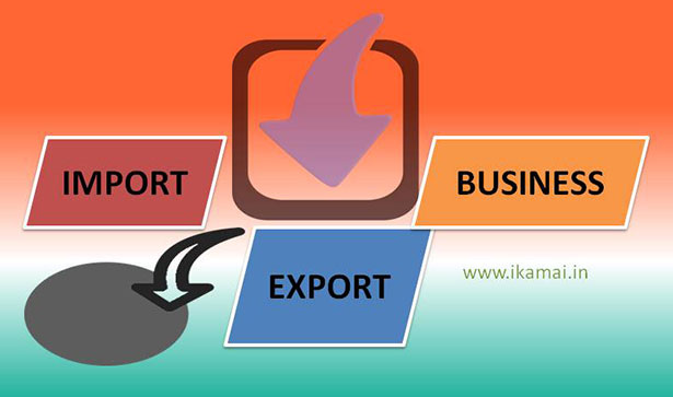 Import Export Business कैसे शुरू करें? आयात निर्यात व्यापार |