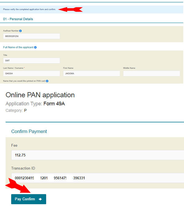 sevanth-step-to-apply-pan-online