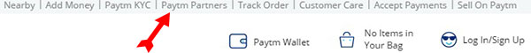step-1-to-become-seller-with-paytm