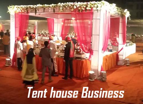 टेंट हाउस व्यापार कैसे शुरू करें | How to start Tent House Business in Hindi.