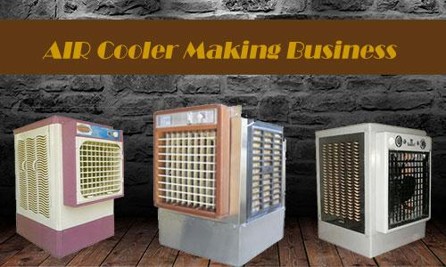 Air Coolers Making Business- कूलर बनाने का व्यवसाय |