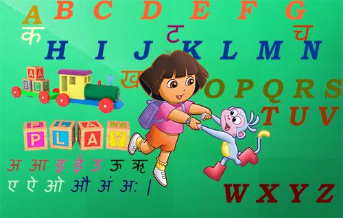 नर्सरी स्कूल कैसे शुरू करें? How to Start a Nursery School in India.