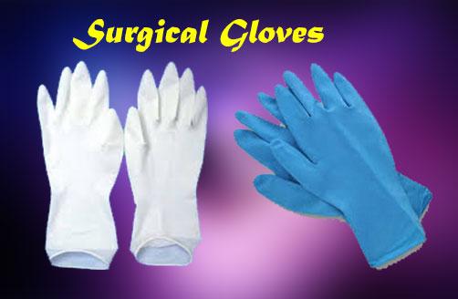 सर्जिकल ग्लव्स बनाने का व्यापार. Surgical Gloves Manufacturing Business