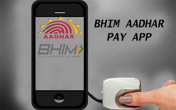 BHIM Aadhar Pay App की जानकारी |