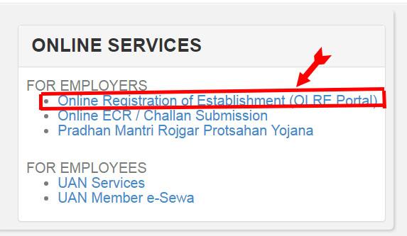 First-Step-to get employer epf code online