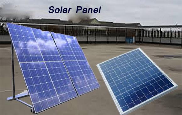 सरकार के साथ सौर उर्जा बिज़नेस करने का मौका |