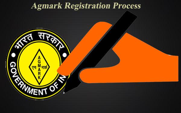 एगमार्क रजिस्ट्रेशन कैसे करें?Agmark Registration Process in Hindi.
