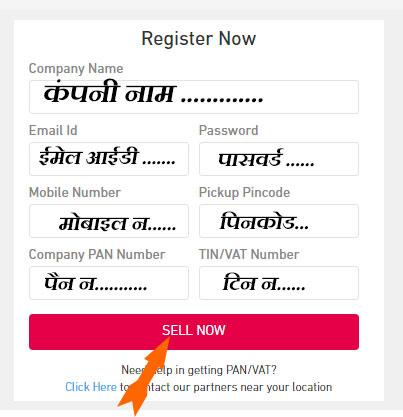 Snapdeal-seller-registration-form
