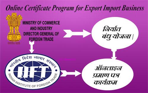 Online Certificate Program for Export Import Business