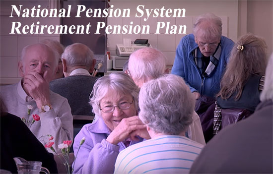 नेशनल पेंशन स्कीम। National Pension Scheme (nps) in hindi.