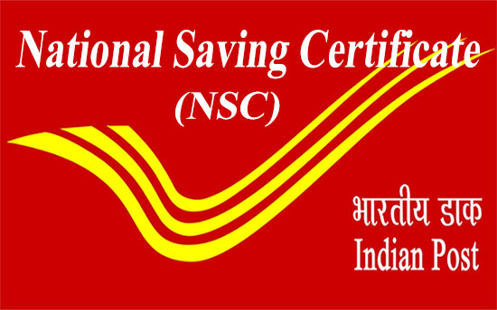 राष्ट्रीय बचत पत्र [National Saving Certificate] क्या है? लाभ, प्रकार एवं कैसे खरीदें।