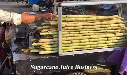 गन्ने का रस बेचने का बिजनेस। 5 Steps to Start Sugarcane Juice Business.