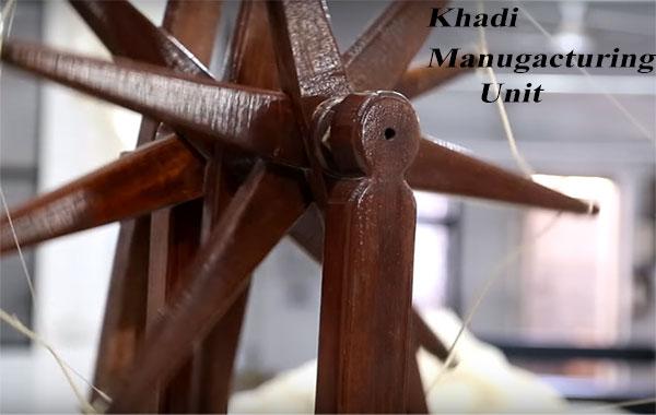 Khadi Cloth and garment Manufacturing Business