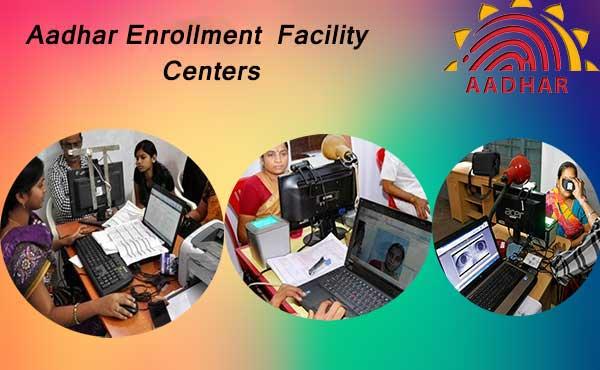 Aadhaar Enrollment Facility Center से कमाई करने का मौका  