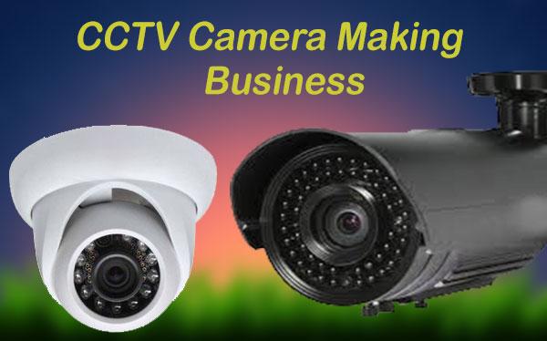 CCTV Camera Making Business की जानकारी