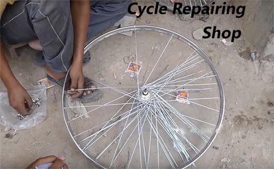 Cycle Repairing Shop Business की कुछ महत्वपूर्ण जानकारी