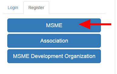 एमएसएमई डाटा बैंक रजिस्ट्रेशन कैसे करें? How to register on MSME Databank.