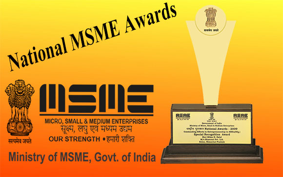 National MSME Award – Eligibility and How to apply online