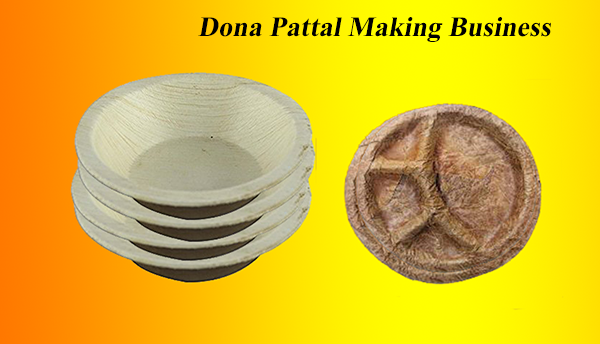 दोना पत्तल बनाने का व्यापार | Dona Pattal Making business.