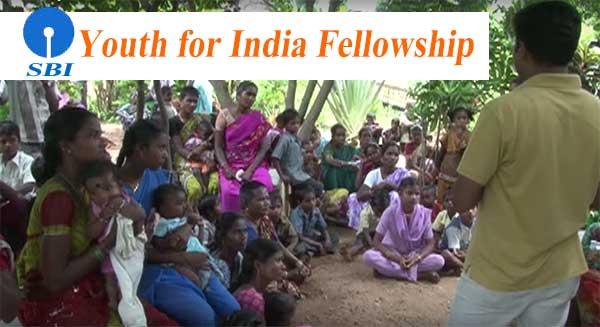 SBI Youth For India Fellowship के जरिए ग्रेजुएट को SBI दे रहा है प्रति महीने 15 हज़ार रूपये कमाने का मौका