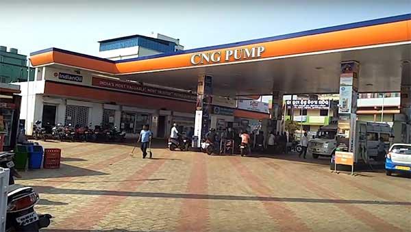भारत में अपना सीएनजी पंप कैसे खोलें How to open a CNG Pump in India.