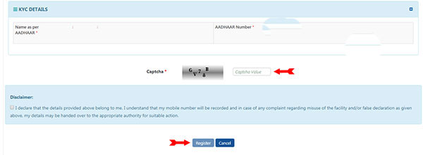 online UAN Generate Step 5