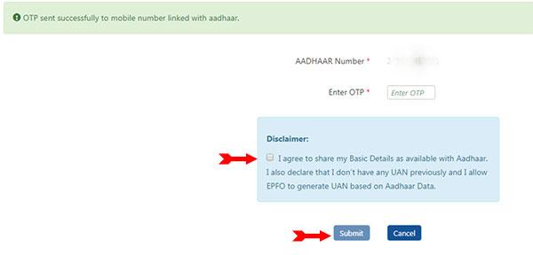 अपना खुद का UAN Generate कैसे करें How to generate UAN online in Hindi.