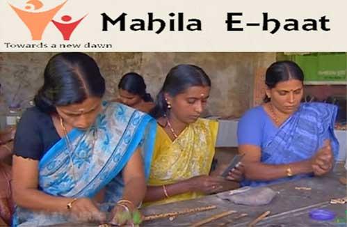 Mahila E haat के जरिए महिला उद्यमी सामान को ऑनलाइन बेच सकती हैं. जानिए कैसे?