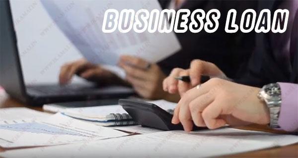 business loan process in hindi