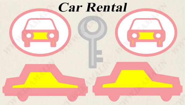 कार किराये पर देने का व्यापार कैसे करें? How to Start Car Rental Business.