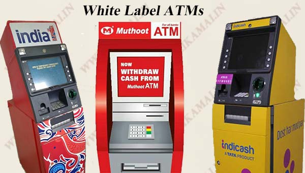 वाइट लेबल एटीएम क्या है? What Is White Label ATM, its Feature, Requirement and System