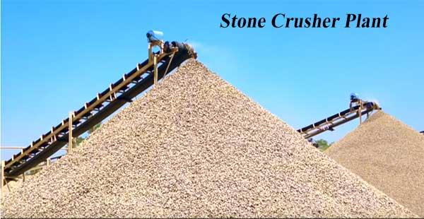 Stone Crusher Manufacturing. स्टोन क्रेशर उद्योग की जानकारी।