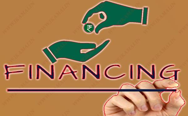 फाइनेंस कंपनी कैसे शुरू करें ।  How to Start Finance Company in India.