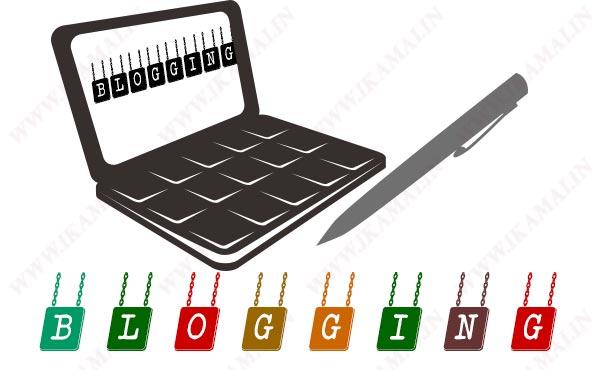 ब्लॉगिंग क्या है खुद का ब्लॉग कैसे शुरू करें। Blogging information in Hindi.