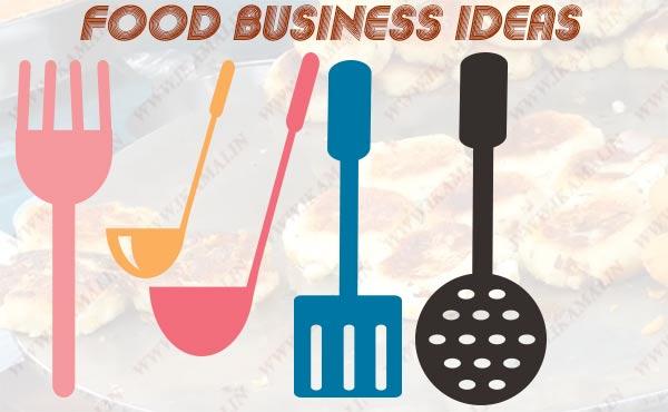 Food Business ideas in Hindi. कुछ बेहतरीन खाद्य व्यापारों की लिस्ट।
