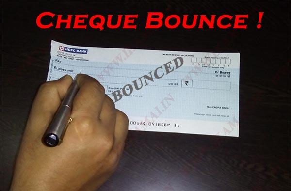 Cheque Bounce क्या है? इसके कारण एवं इससे बचने के तरीके।