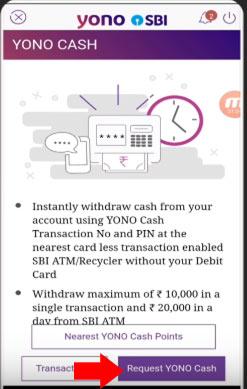 Request-yono-cash