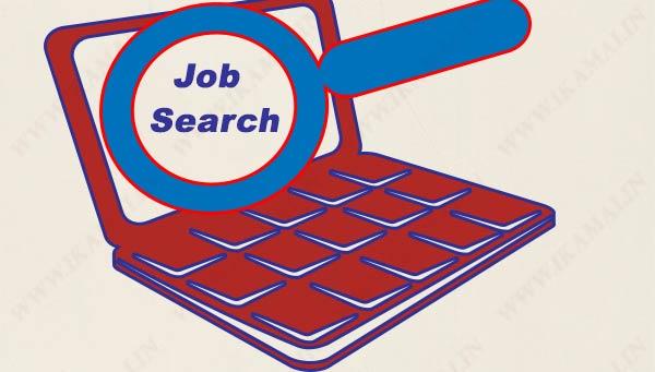 नौकरी खोजने के बेहतरीन तरीके। Best ways to find a Job in India hindi.