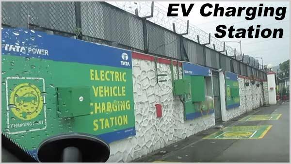 इलेक्ट्रिक वाहन चार्जिंग स्टेशन कैसे खोलें? E V Charging Station Business.