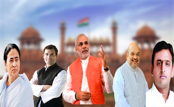 भारत में राजनेता कैसे बनें? How to become politician in India.